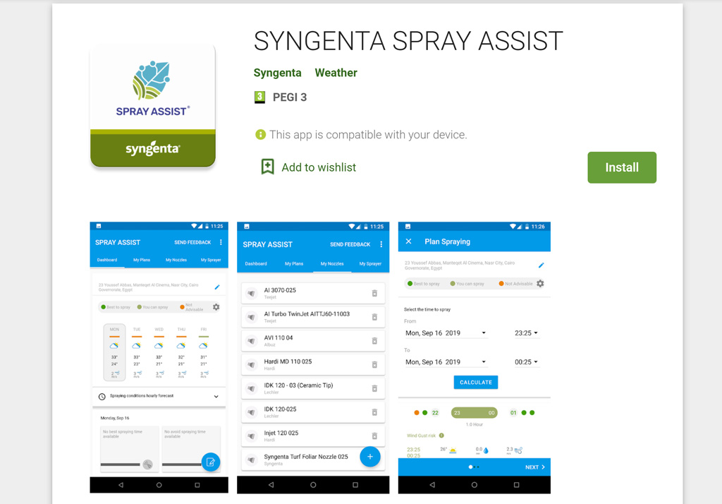 Spray Assist download page